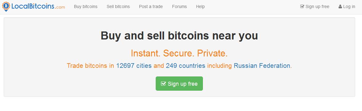 localbitcoins lbc
