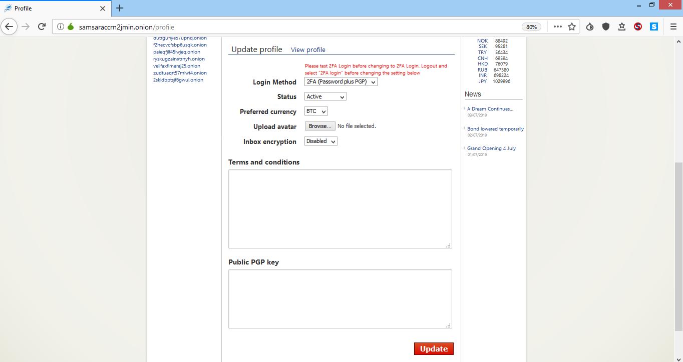 Samsara  market profile page enable pgp 2fa