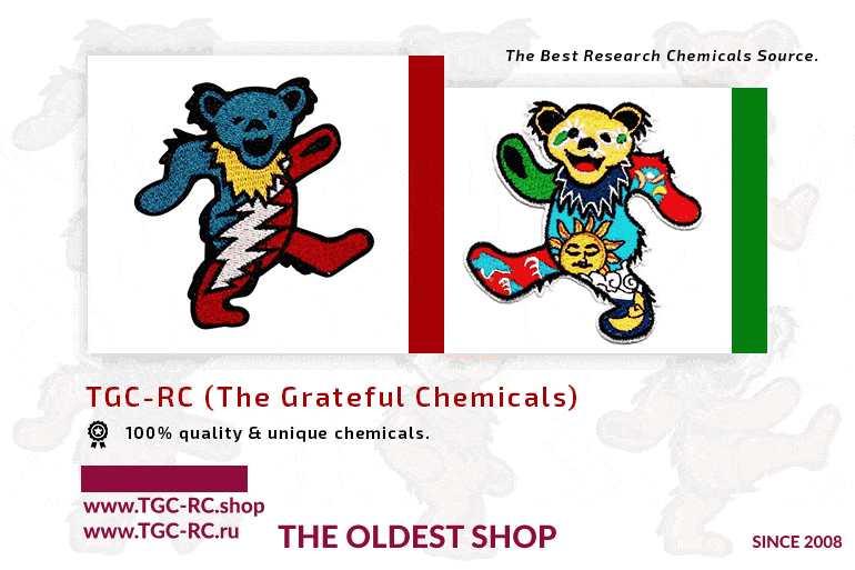 tgc chemicals